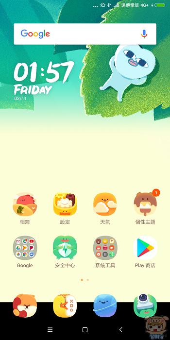 nEO_IMG_Screenshot_2017-11-03-01-57-00-891_com.miui.home.jpg