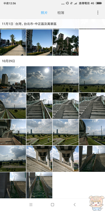 nEO_IMG_Screenshot_2017-11-03-00-56-28-610_com.miui.gallery.jpg