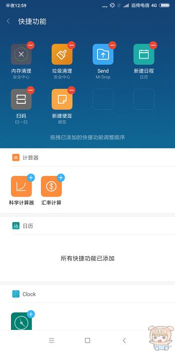 nEO_IMG_Screenshot_2017-11-03-00-59-54-828_com.mi.android.globalpersonalassistant.jpg