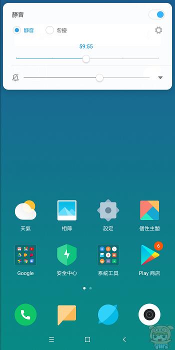 nEO_IMG_Screenshot_2017-11-04-17-21-29-825_com.miui.home.jpg