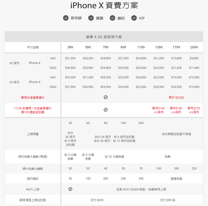 nEO_IMG_2017-11-08_041241.jpg