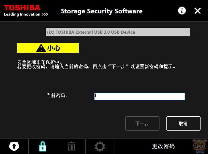 nEO_IMG_2017-11-14_182216.jpg
