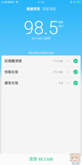 nEO_IMG_Screenshot_2017-11-12-21-49-29-94.jpg