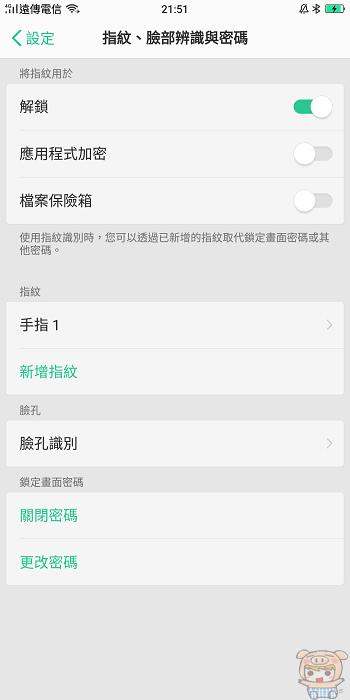 nEO_IMG_Screenshot_2017-11-12-21-51-39-31.jpg