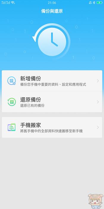 nEO_IMG_Screenshot_2017-11-12-21-56-10-66.jpg