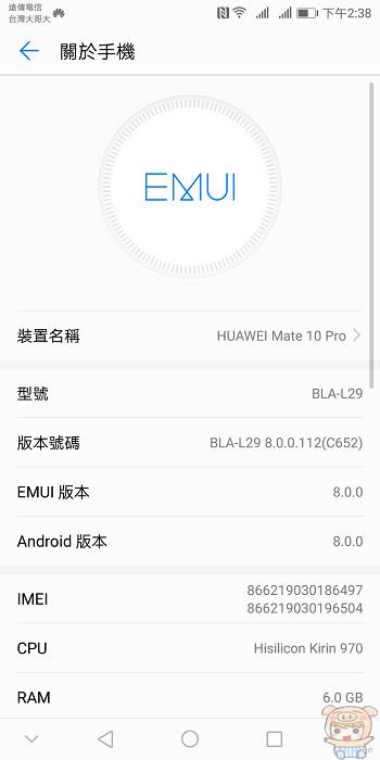 nEO_IMG_Screenshot_20171125-143847.jpg