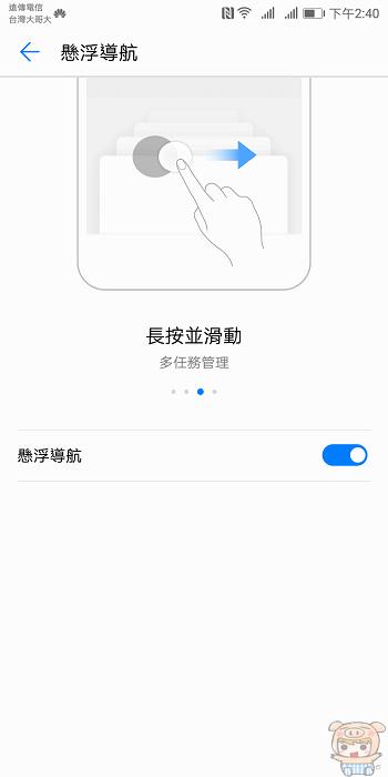 nEO_IMG_Screenshot_20171125-144047.jpg