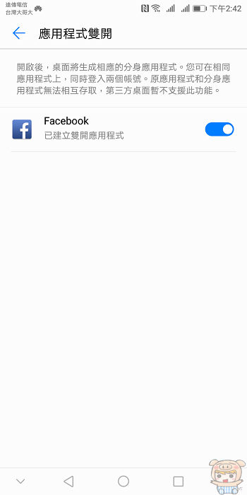 nEO_IMG_Screenshot_20171125-144216.jpg