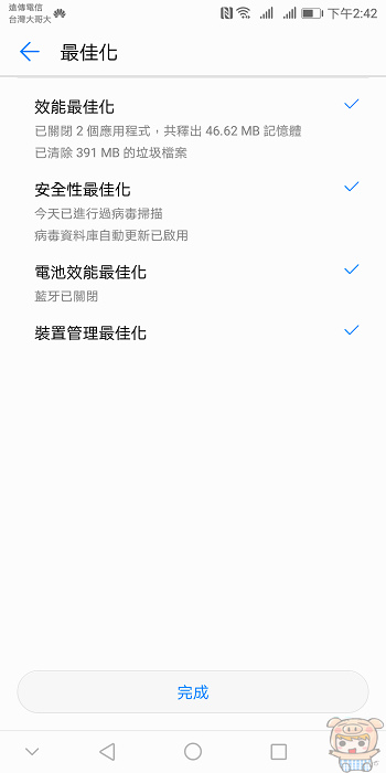 nEO_IMG_Screenshot_20171125-144250.jpg