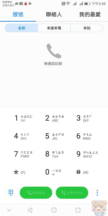 nEO_IMG_Screenshot_20171125-144519.jpg