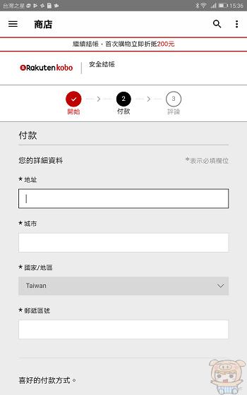 nEO_IMG_Screenshot_20171204-153616.jpg