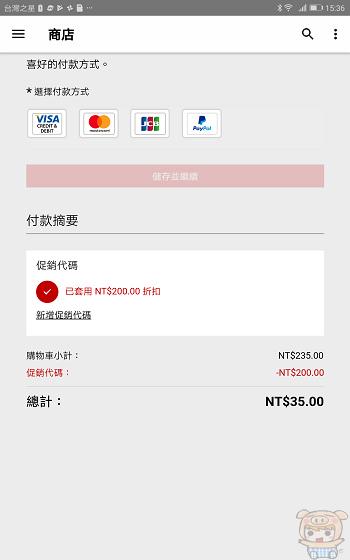 nEO_IMG_Screenshot_20171204-153654.jpg