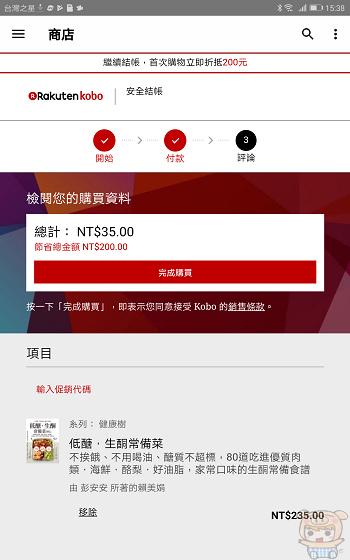 nEO_IMG_Screenshot_20171204-153828.jpg