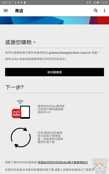nEO_IMG_Screenshot_20171204-153847.jpg