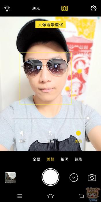 nEO_IMG_Screenshot_20171212_103022.jpg
