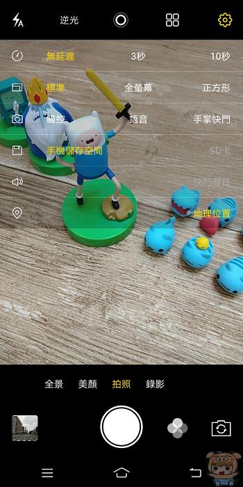 nEO_IMG_Screenshot_20171212_102445.jpg