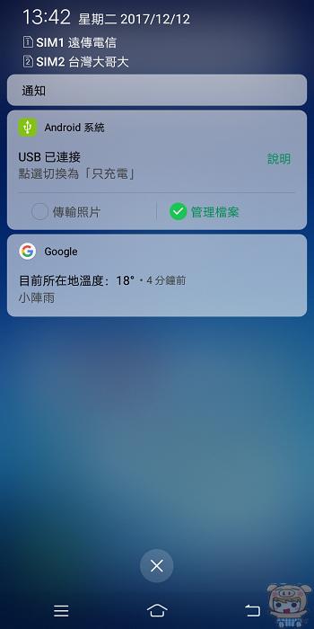 nEO_IMG_Screenshot_20171212_134235.jpg