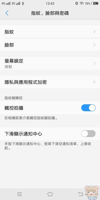 nEO_IMG_Screenshot_20171212_134348.jpg