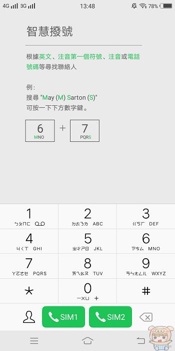 nEO_IMG_Screenshot_20171212_134845.jpg