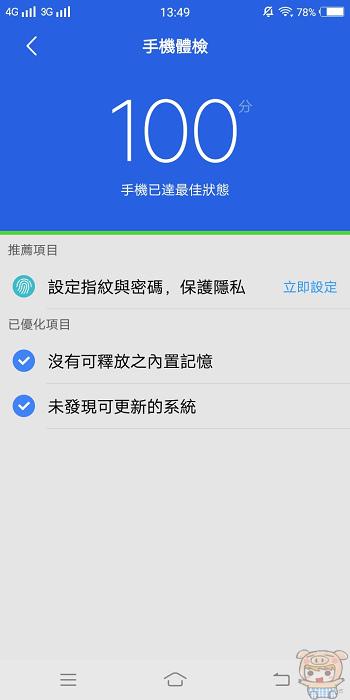 nEO_IMG_Screenshot_20171212_134910.jpg