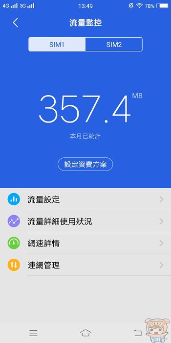 nEO_IMG_Screenshot_20171212_134925.jpg