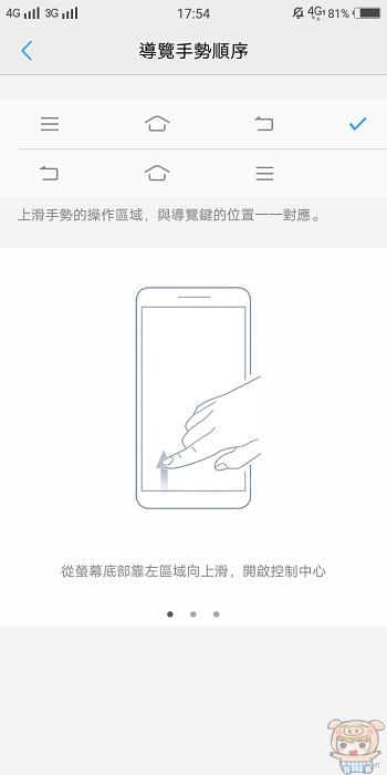 nEO_IMG_Screenshot_20171212_175403.jpg