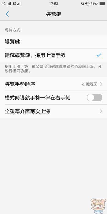 nEO_IMG_Screenshot_20171212_175353.jpg