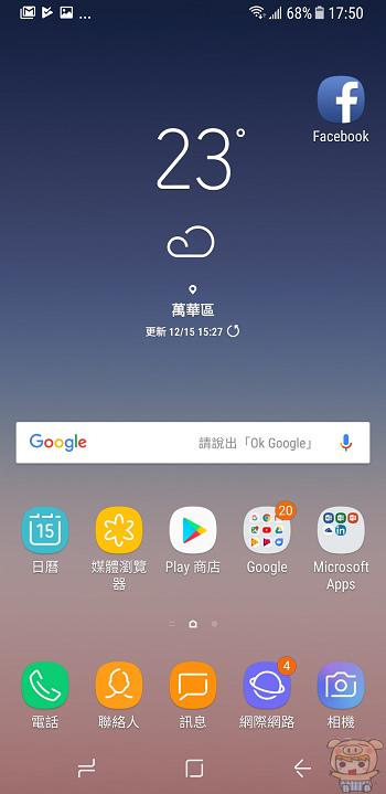 nEO_IMG_Screenshot_20171215-175048.jpg