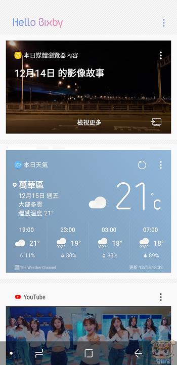 nEO_IMG_Screenshot_20171215-183320.jpg