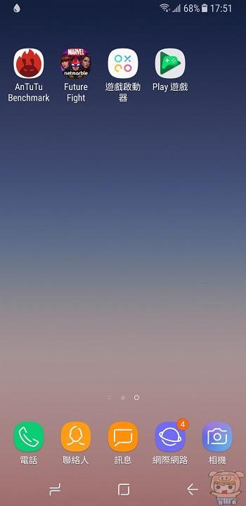 nEO_IMG_Screenshot_20171215-175155.jpg