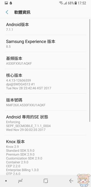 nEO_IMG_Screenshot_20171215-175235.jpg