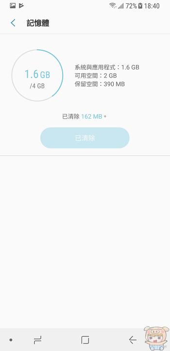 nEO_IMG_Screenshot_20171215-184022.jpg