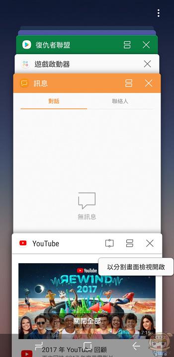 nEO_IMG_Screenshot_20171215-173930.jpg