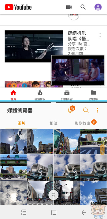 nEO_IMG_Screenshot_20171215-174034.jpg