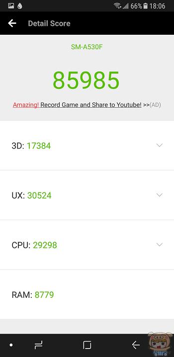 nEO_IMG_Screenshot_20171215-180633.jpg