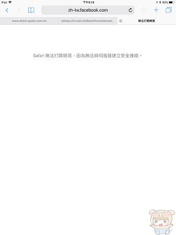 nEO_IMG_IMG_0164.jpg