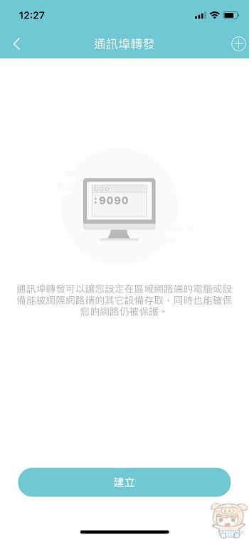 nEO_IMG_IMG_0147.jpg