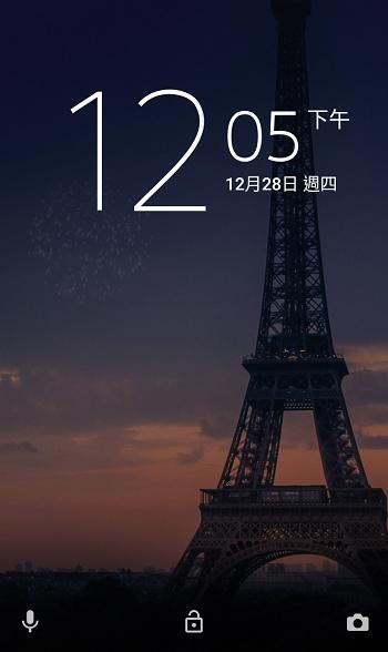 nEO_IMG_圖說一、Sony Mobile讓你不出國也能一覽世界美景_巴黎.jpg