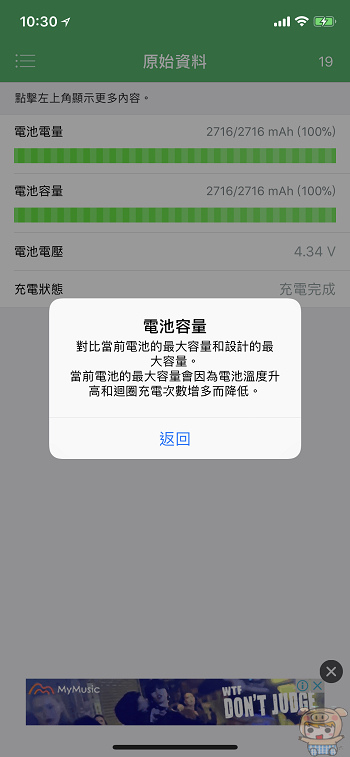 nEO_IMG_IMG_3605.jpg