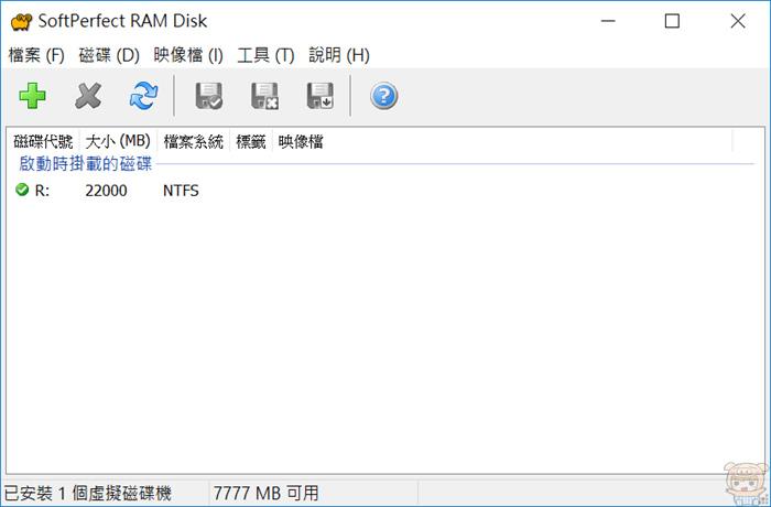 NEO_2018-01-11_1446512.jpg