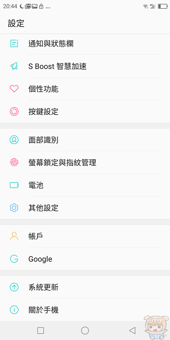 nEO_IMG_Screenshot_2018-01-13-20-44-23.jpg