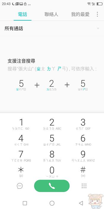 nEO_IMG_Screenshot_2018-01-13-20-43-27.jpg