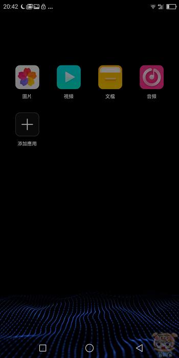 nEO_IMG_Screenshot_2018-01-13-20-42-49.jpg