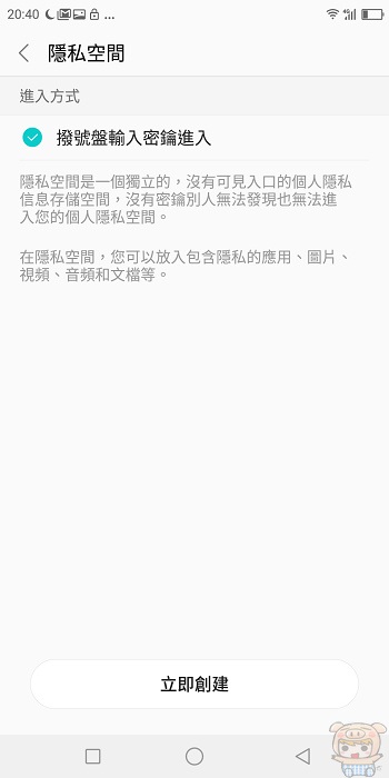 nEO_IMG_Screenshot_2018-01-13-20-40-26.jpg