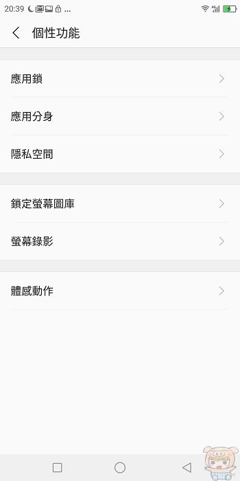 nEO_IMG_Screenshot_2018-01-13-20-39-05.jpg