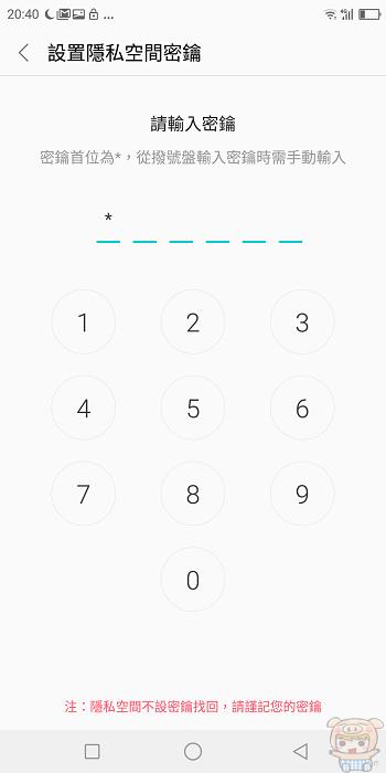 nEO_IMG_Screenshot_2018-01-13-20-40-33.jpg