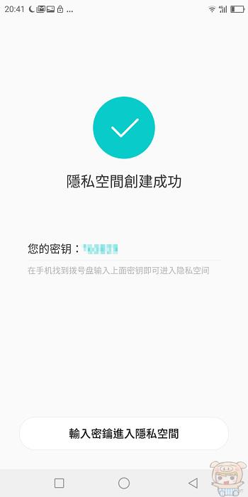 nEO_IMG_Screenshot_2018-01-13-20-41-16.jpg