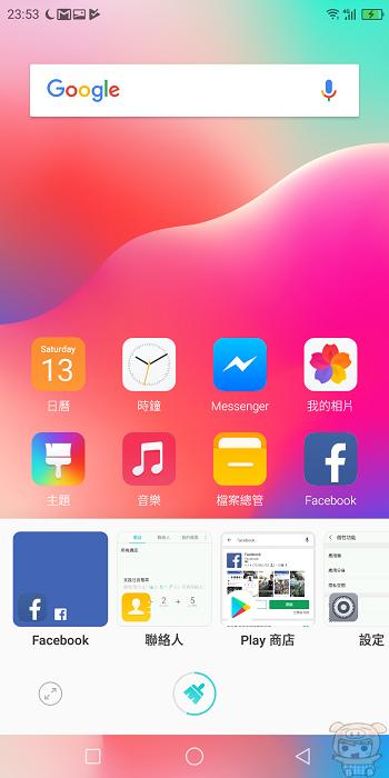 nEO_IMG_Screenshot_2018-01-13-23-53-22.jpg
