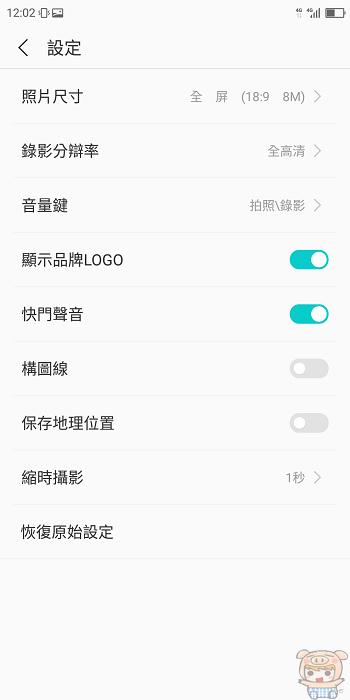 nEO_IMG_Screenshot_2018-01-12-12-02-27.jpg