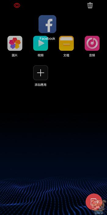nEO_IMG_Screenshot_2018-01-12-13-41-17.jpg